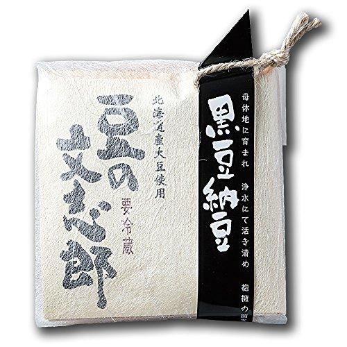 文志郎の黒豆納豆