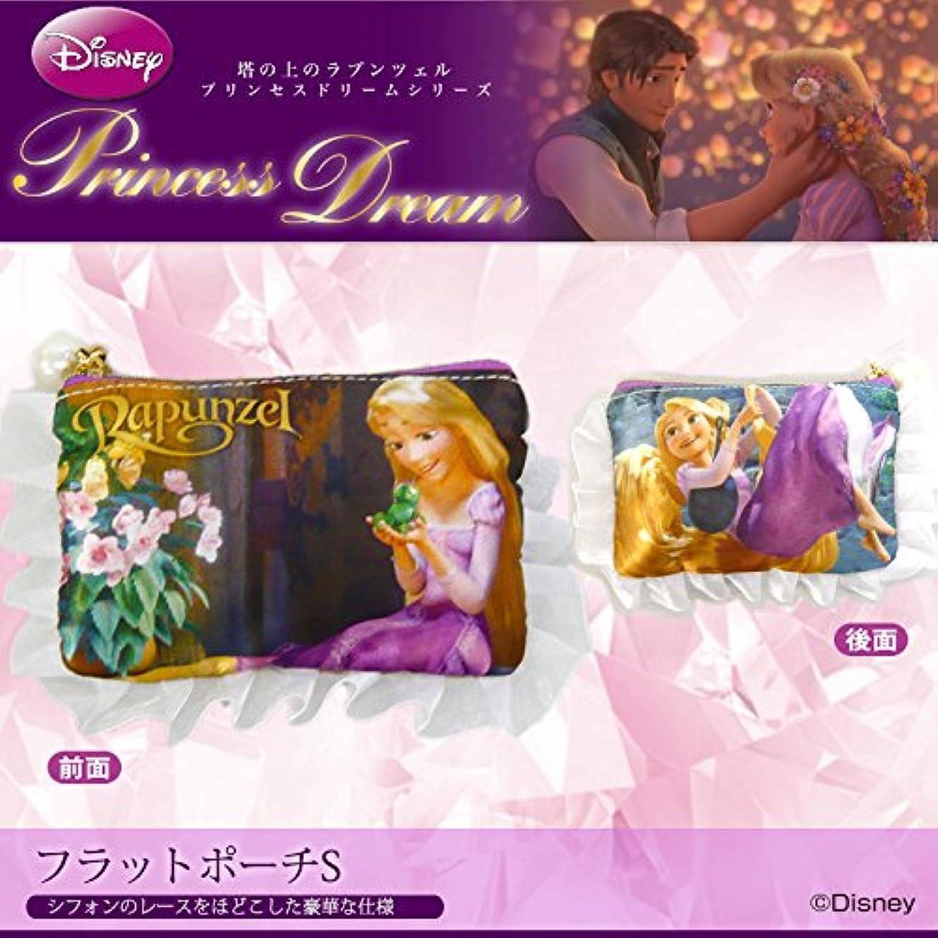 好奇心盛承認安西[ディズニー]  プリンセスドリームシリーズ/フラットポーチS [Rapunzel -ラプンツェル-]