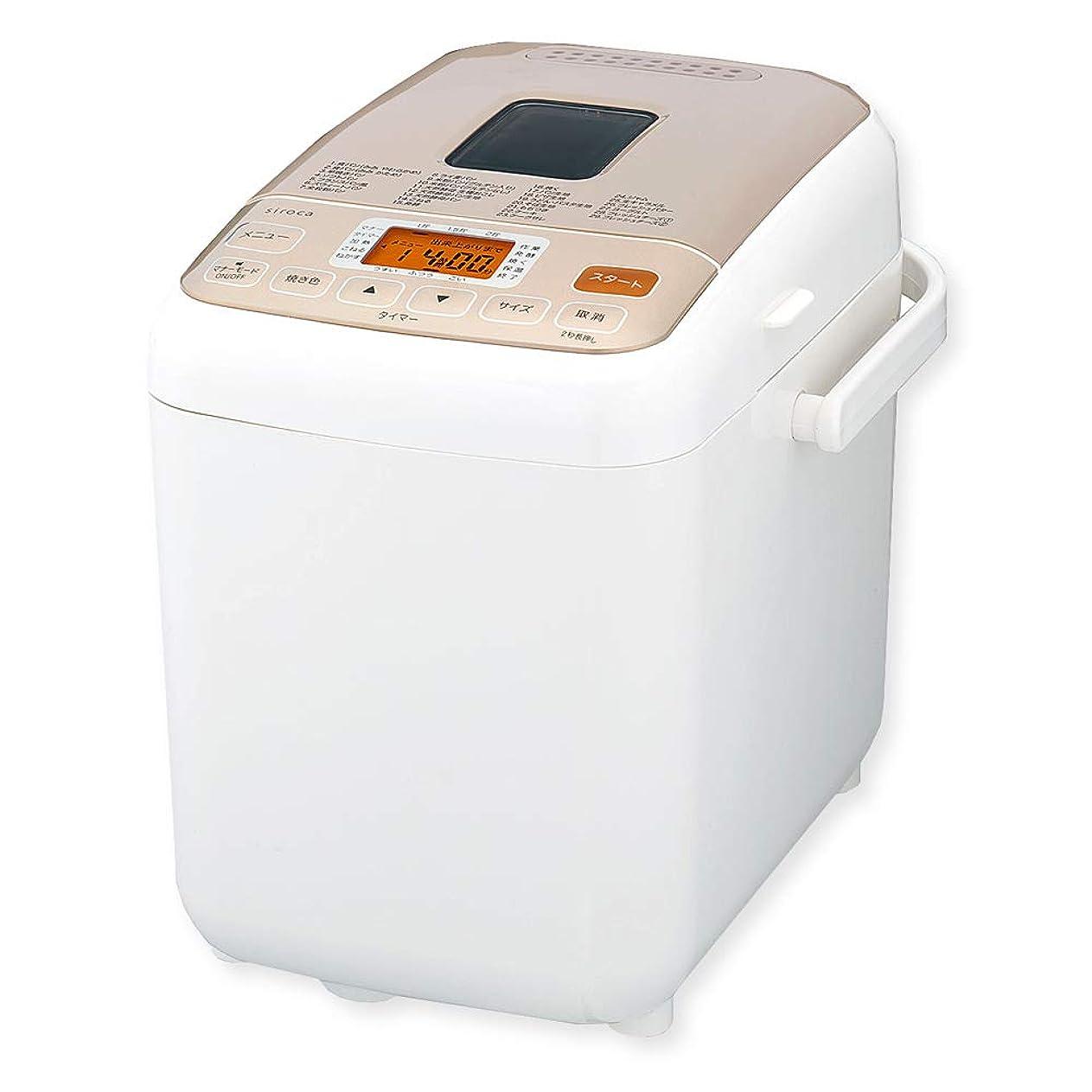 siroca 全自動ホームベーカリー SHB-712 [マナーモード/最大2斤/タイマー/ジャム/バター/チーズ/蕎麦/うどん/パスタ/レシピ付]