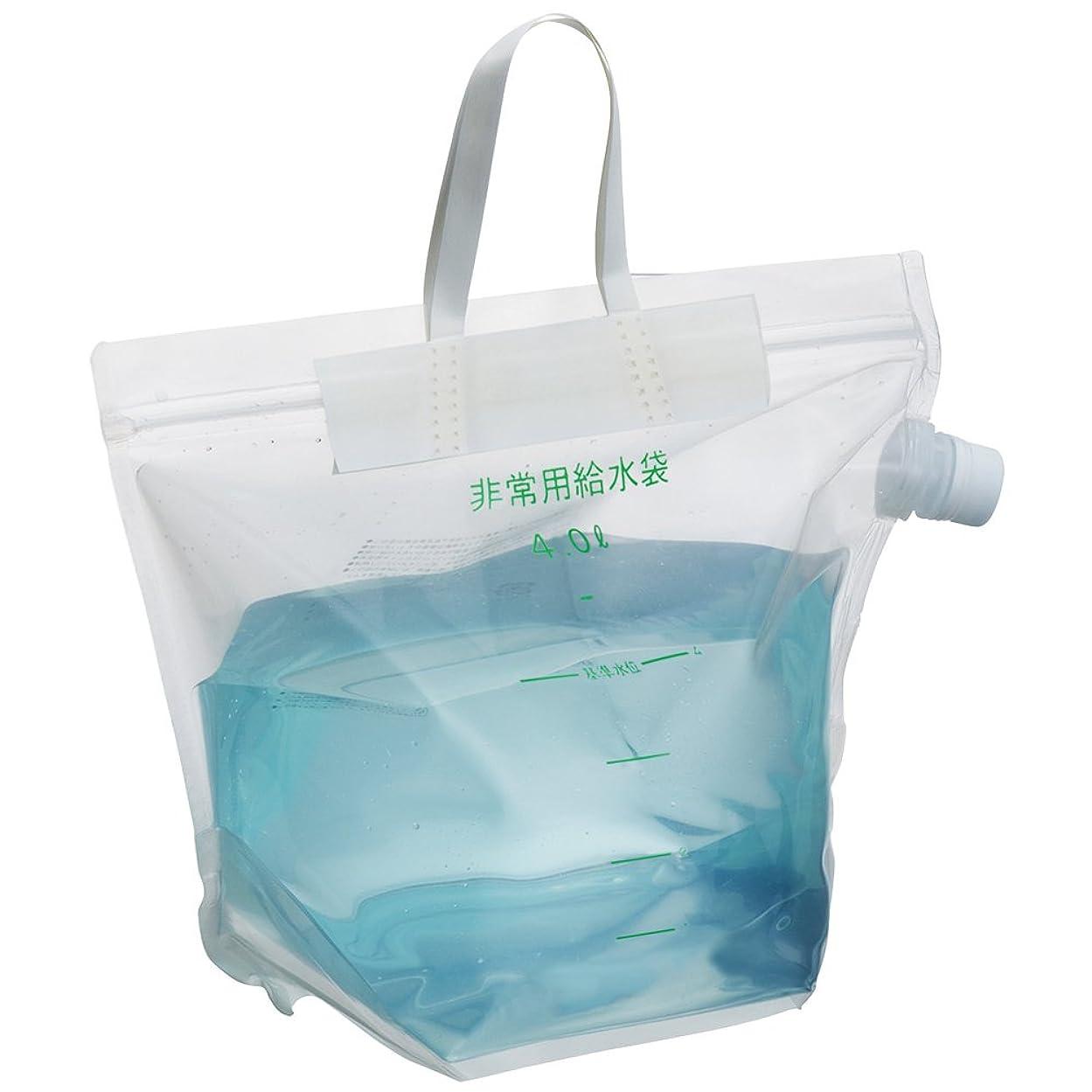 硬化するシリンダー瞑想する東京都葛飾福祉工場 食品衛生法適合 非常用給水袋 4L -