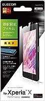 エレコム Xperia X Performance / SO-04H / SOV33 液晶保護フィルム 防指紋 高光沢 PM-SOXPFLFTG
