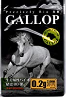 バイオ精密BB弾 【GALLOP】【0.2g 2000shots 5.95±0.01mm WHITE】