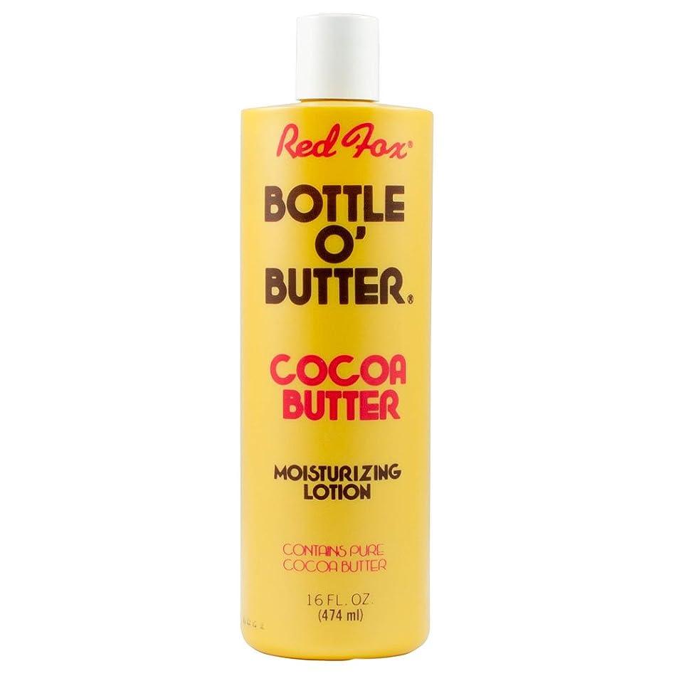 議論する海峡ひも提唱するRed Fox Bottle O'Butter Cocoa Butter Lotion 475 ml (並行輸入品)