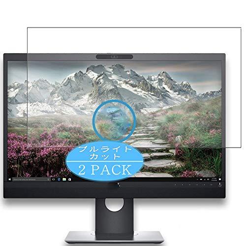 VacFun 2 Piezas Filtro Luz Azul Protector de Pantalla Compatible con DELL p2418d/p2418ht/p2418/p2418hzm 23.8' Display...