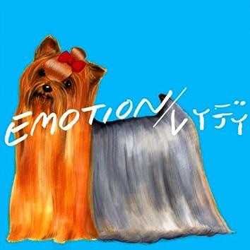 Emotion / Lady