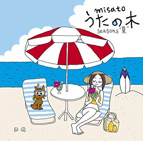 Medley Natsuno Ultra Bikini Daisakusen