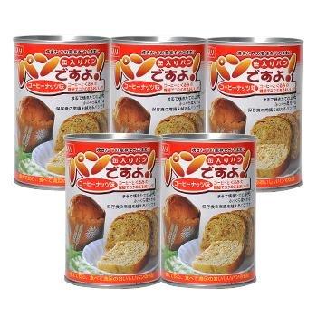 【ふっくら・やわらかなまま5年保存可能】 パンですよ! 5缶セット (コーヒーナッツ味×5)