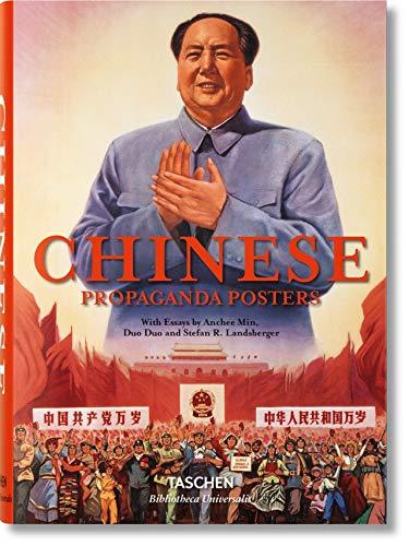 Chinese Propaganda Posters: BU (Bibliotheca Universalis)