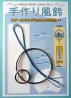 手作りリング風鈴(50ヶ)