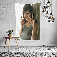 白石麻衣(Shiraishi Mai) 写真集 タペストリー インテリア モダンアート おしゃれ壁掛け 大判 装飾布 ウォールアート 布ポスター ファブリック装飾用品 多機能 室内 窓や壁の飾り お店 人気 新居祝い 個性ギフト 152x130cm
