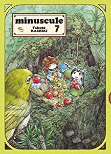 Minuscule Edition simple Tome 7