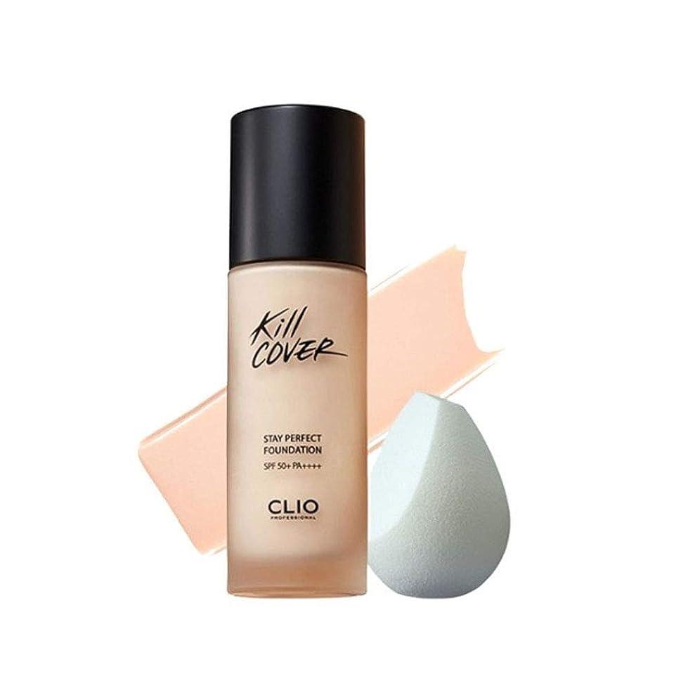 暴力軸お金ゴムクリオキルカバーステイパーフェクトファンデーション 35g 4カラー 韓国コスメ、Clio Kill Cover Stay Perfect Foundation 35g 4 Colors Korean Cosmetics [並行輸入品] (02. lingerie)