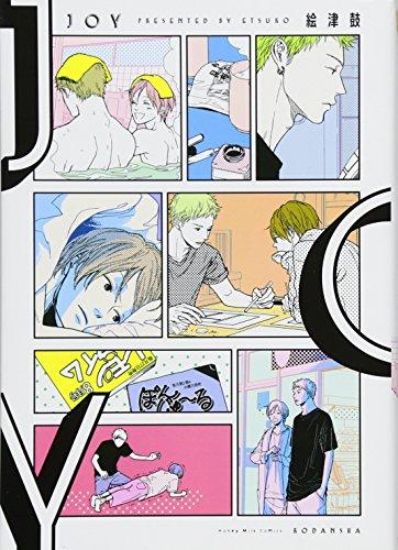 JOY (Honey Milk Comics)_0