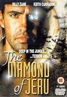 The Diamond of Jeru [DVD]