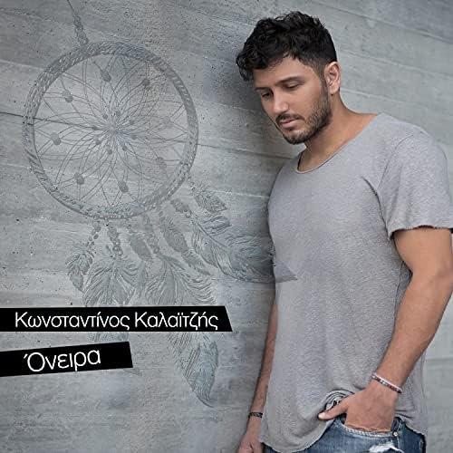 Konstantinos Kalaitzis