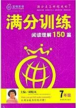 Primary school grade five(version in Jiangsu applies) synchronous Ao number the Pei is excellent (Chinese edidion) Pinyin: xiao xue wu nian ji ( jiang su ban shi yong ) tong bu ao shu pei you