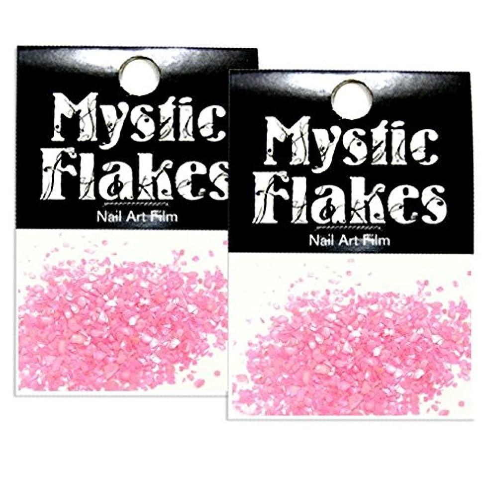 ピック集団自発的ミスティックフレース ネイル用ストーン シェル ピンク 0.5g 2個セット