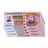 TIREOW 40PC Chinesisches Joss Papier Vorfahr Geld Chinese Heaven Hell Geld Noten Papier Ghost Spirit mit Nennwert 5000000000000 -
