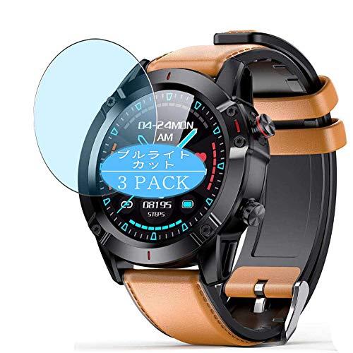 VacFun 3 Piezas Filtro Luz Azul Protector de Pantalla, compatible con AGPTEK G20 smartwatch Smart Watch, Screen Protector Película Protectora(Not Cristal Templado)