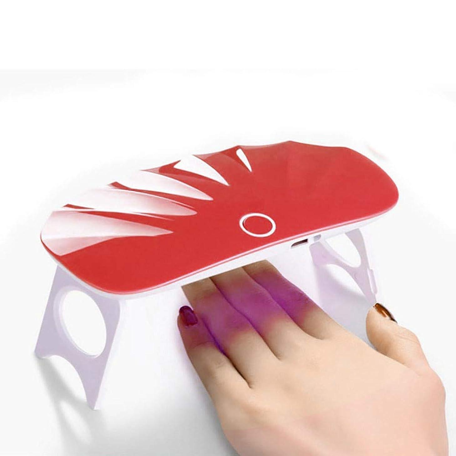 コイルくま広がりJilebao ネイルライト 6W ハイパワー USBライン付き ミニ 可愛い ジェルネイル レジンクラフト コンパクト LEDライト UVライト ネイルドライヤー 自動検知モード 折りたたみ式 手足とも使える (レッド)