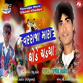 Varrajja Mara Ghode Chadya - Single