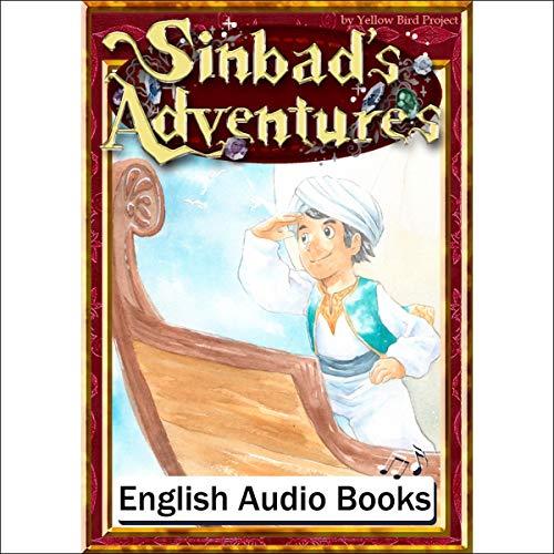 『Sinbad's Adventures(シンドバッドの冒険・英語版)』のカバーアート