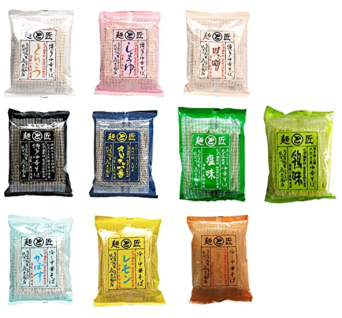 鳥志商店 健康ラーメン10種類20食セット/とんこつラーメン (乾麺) みそ・復刻・久留米・塩・鶏・しょうゆ・とんこつ・冷やし中華3種各2食の20食セット