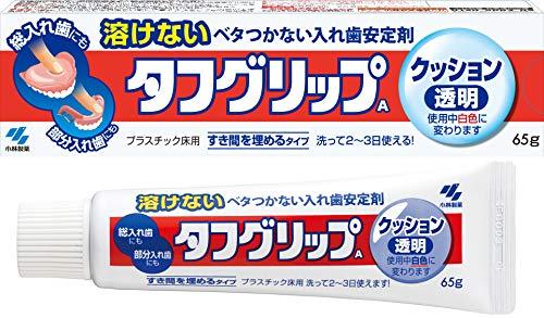 入れ歯安定剤のおすすめ人気10選|種類・選び方も解説!長期使用の危険性は?のサムネイル画像