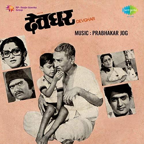Prabhakar Jog, Sudhir Phadke