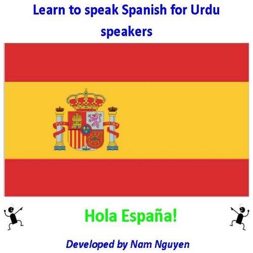 Learn to Speak Spanish for Urdu Speakers