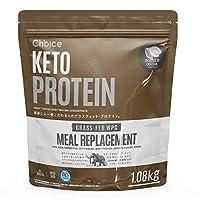 Choice KETO PROTEIN (ケトプロテイン) MRP プロテイン ダブルココア 1.08kg [ 人工甘味料 GMOフリー ] 食事代わり グラスフェッド 国内製造 (チアシード 乳酸菌ブレンド)