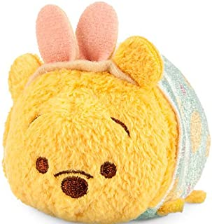 Disney Winnie The Pooh ''Tsum Tsum'' Plush - Easter - Mini - 3 1/2''