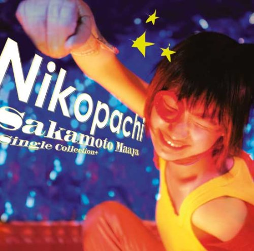 Singles Collection - Nikopachi
