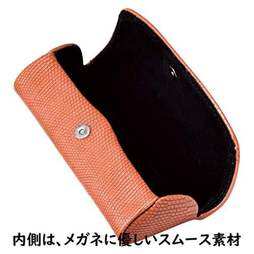 メイガンメガネケースクロコ型押し革フェイクレザーおしゃれセミハードスリムコンパクトケースグリーン2192-03
