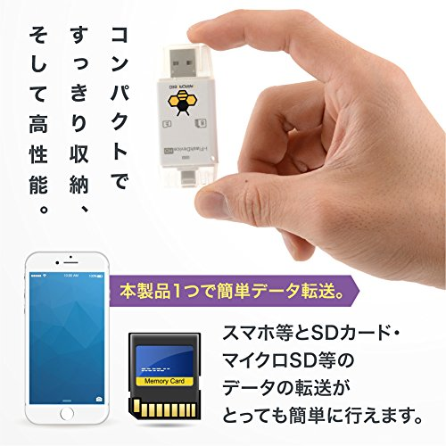 『PARADAISEED カードリーダー PC iPhone android iOS データ転送』の4枚目の画像