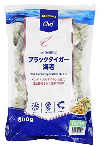MC ブラックタイガー 海老 13/15 800g (無頭殻付) 冷凍エビ
