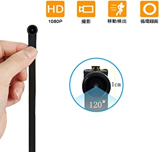 【2020最新型】スパイカメラワイヤレス隠しWIFIカメラ、120度広角レンズ 撮影 盗撮 証拠撮影対応 遠隔監視 DIYミニカメラは、Android/iOSアップグレードアプリ「LookCam」のモーション検出アラームを通じてセキュリティ保護...