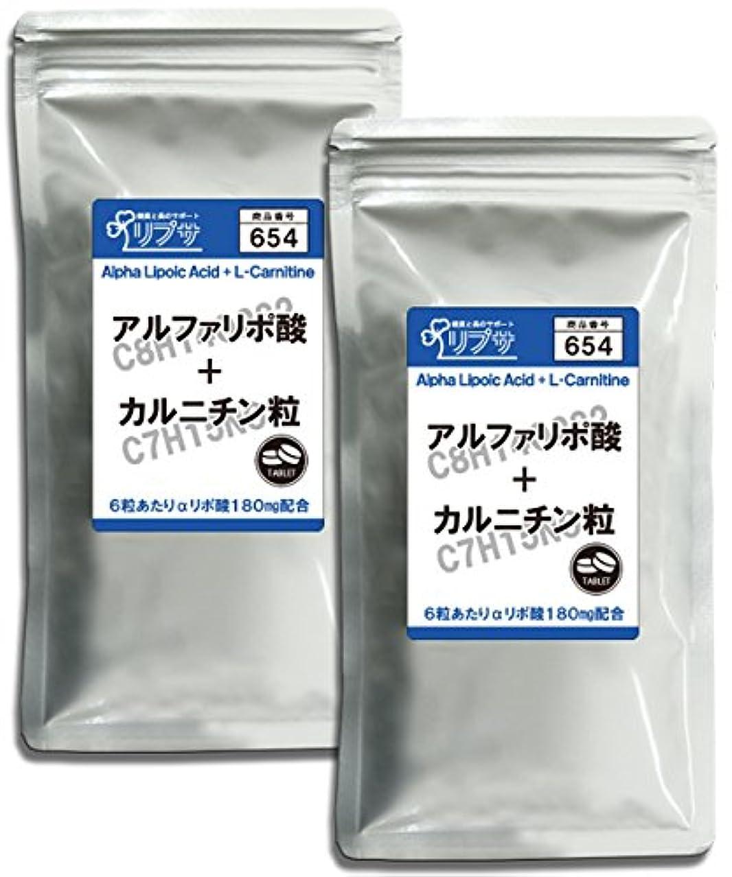 ぬるい大混乱ポジションアルファリポ酸+カルニチン粒 約3か月分×2袋 T-654-2