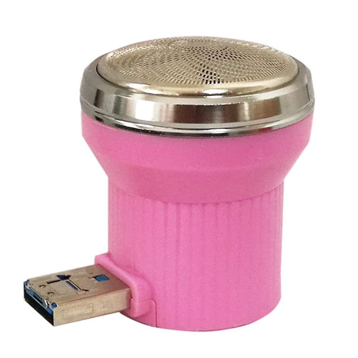 小石自分の力ですべてをする裕福な旅行用かみそり用ミニかみそりUSB携帯電話多機能ポータブル電気メンズかみそり(ピンク)