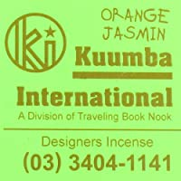 KUUMBA/クンバ『incense』(ORANGE JASMINE) (Regular size)