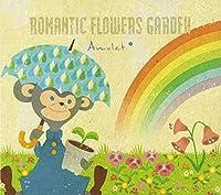 Romantic Flowers Garden