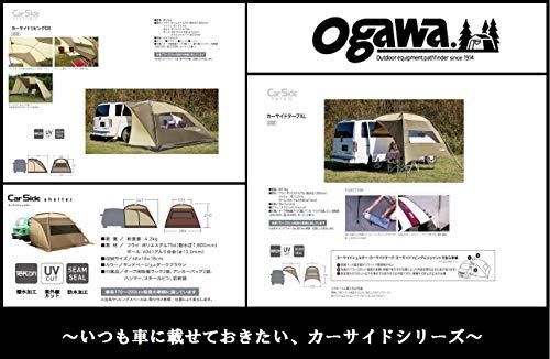 ogawa(オガワ)『カーサイドシェルター』