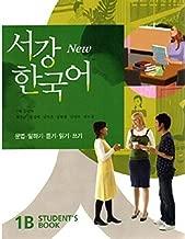 Sogang Korean 1B Student Book (Korean Edition)