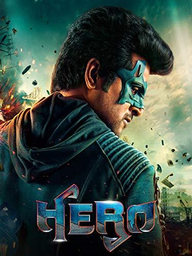 Hero 🔥
