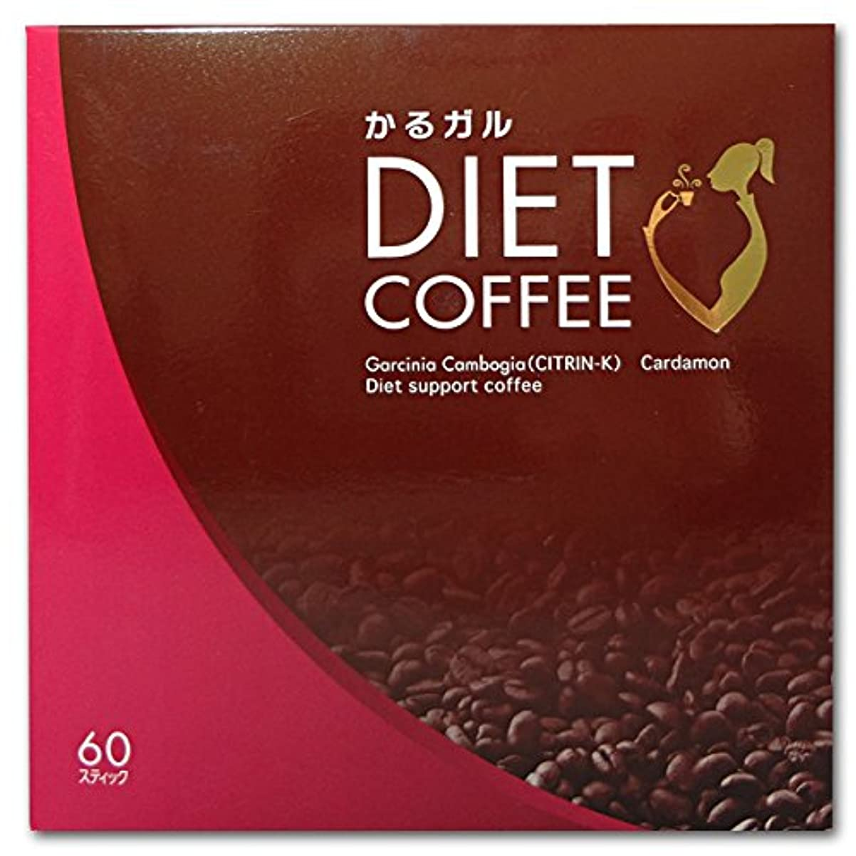 パーツちょうつがい悪のエル?エスコーポレーション カルがるDIET COFFEE(ダイエットコーヒー) 60袋