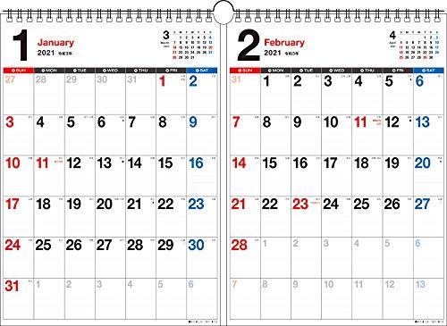 2021年 書き込み式シンプル2ヵ月カレンダー A3【K5】 ([カレンダー])の詳細を見る