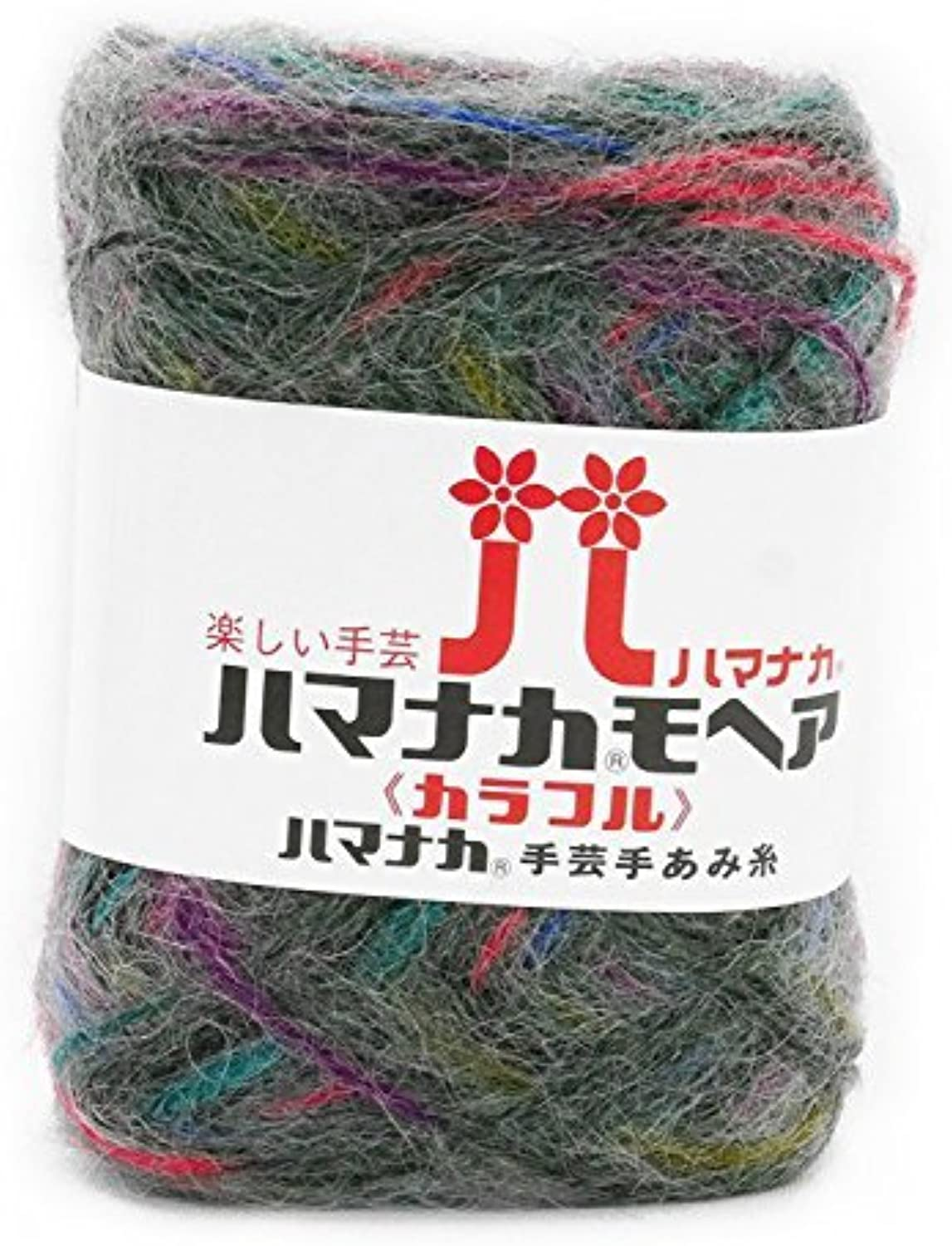 Mohair colorful wool stringer green series 25 g 100 m 10 pieces set