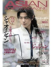 ASIAN POPS MAGAZINE 154号