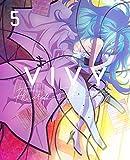 Vivy -Fluorite Eye's Song- 5(完全生産限定版)[ANZB-15209/10][DVD]