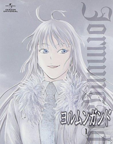 ヨルムンガンド 1 〈初回限定版〉 [Blu-ray]